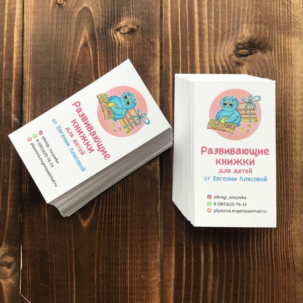 Визитки для книжного магазина
