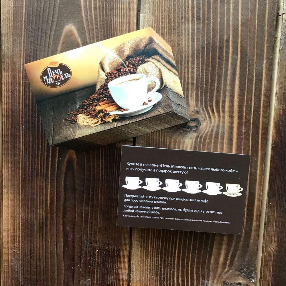 Карточки для пекарни
