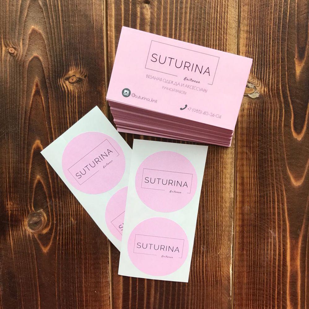 Визитные карточки и наклейки для салона красоты