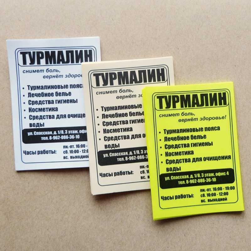 Дешевая печать листовок А6 на ризографе