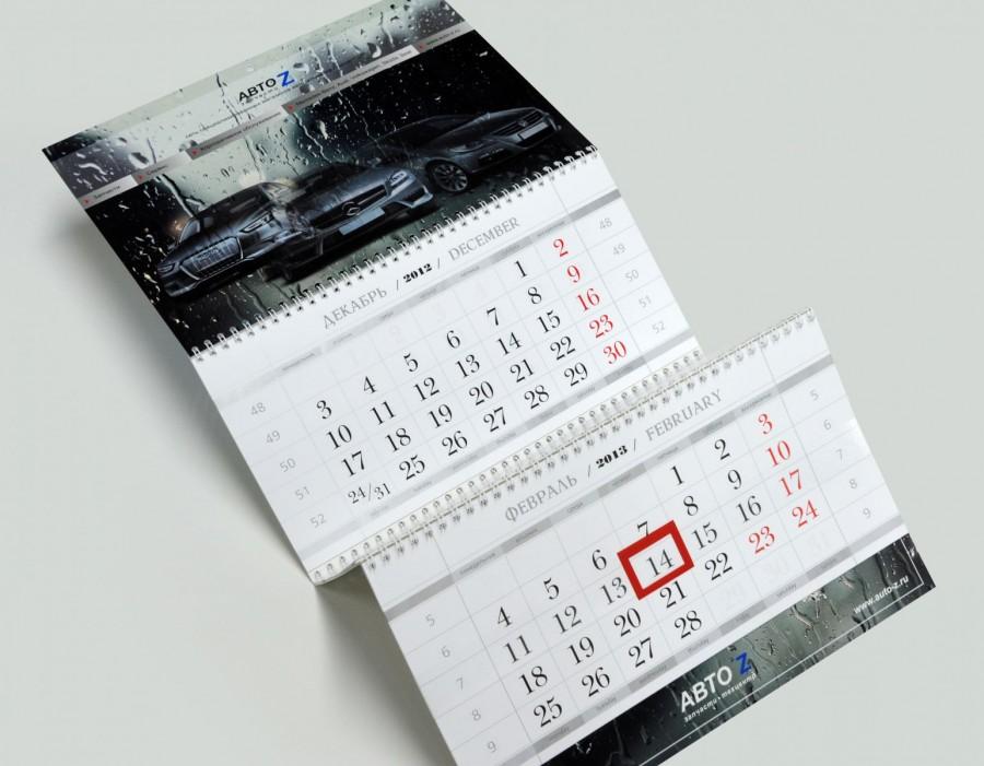 Квартальный календарь с курсором