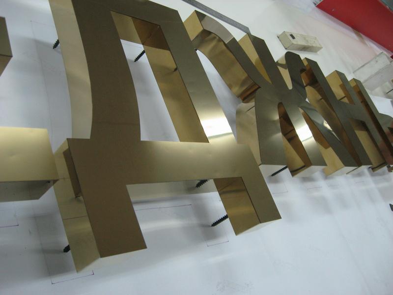 Объемные буквы из нержавеющей стали.
